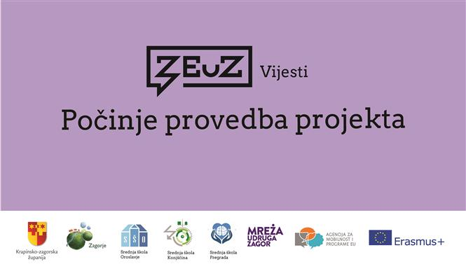 Počinje provedba projekta #ZEuZ – Za mlade u Zagorju – djelujem i mijenjam